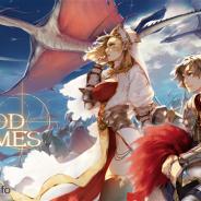 アソビモ、『GODGAMES』で新イベント「登竜門」の開催と新ユニット「ミノタウロス」を追加するアップデートを実施