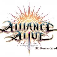 フリュー、『アライアンス・アライブ HDリマスター』をスマホに完全移植を決定! 2021年初冬にリリース予定! 早期購入で32%OFFも!