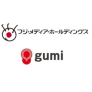 gumiとフジ・メディアHD、共同でモバイルオンラインゲーム開発の新会社「Fuji & gumi Games」を設立