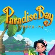 King、同社初の島作りSLG『パラダイス・ベイ』の日本語版をApp Storeで配信開始! 島での生活圏を広める傍らで失われた宝の地図を集めていく