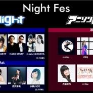 アニメジャパン、 Night Fes[AJ Night 2016 / アニソンCLUB!]の出演者とチケット先行抽選受付を開始