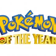 ポケモン、Google検索の投票機能を利用した投票企画「ポケモン・オブ・ザ・イヤー」を開催! この1年で最も愛されたポケモンを決定