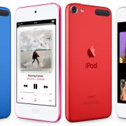 Apple、4インチ88gの新型iPod touchを近日発売へ 価格は21,800円から