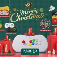 SNK、「NEOGEO Arcade Stick Proクリスマス限定セット」の予約を開始! 限定特典「NEOGEO 30周年記念アルバム」も公開