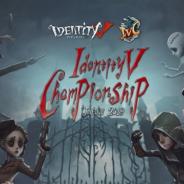 NetEase、『Identity V』で日本一強いチームを決めるesports大会「Identity V Championship日本大会」を10月1日より開催!