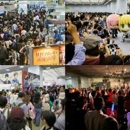 【イベント】『京都国際マンガ・アニメフェア2017」、台風の悪天候の中、3万4000人が来場 オフィシャルレポートをお届け