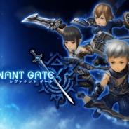 NHN PlayArtの大作3DアクションRPG『LINE レヴァナントゲート』の事前登録者数が17万人を突破!