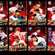 セガゲームス、『プロ野球チームをつくろう!』で選手写真が四変化する最強のUSカードが新登場 2015年度OPENING版US第4弾も配信開始