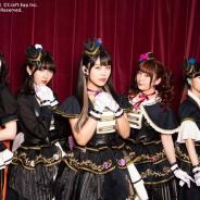 ブシロードミュージック、「BanG Dream! 8th☆LIVE」夏の野外3DAYS DAY1:Roselia「Einheit」を開催! 今後のライブ情報やBlu-ray情報を新規解禁