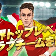 CTW、新作HTML5ゲーム『グローリーサッカー』のリリース日を4月下旬に変更 公式Twitterによる事前登録方法を追加