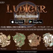 Liz-Arts、深い戦略性と手軽さを兼ね備えた、タクティカル・デジタルボードゲーム『ルディガ』をリリース