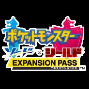 ポケモン、『ポケットモンスター ソード・シールド エキスパンションパス』を配信決定! シリーズ初の有料追加コンテンツでガラル地方に新たなエリアが登場!