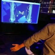 宝塚大学(新宿)の卒業制作展で、ゲームの操作に声と手を使った音ゲーシステム「ぴかぴかっち」のデモを展示へ