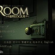 コーラス、『The Room』のAndroid版を12月3日より配信開始 名作脱出ゲームのアジア言語ローカライズ版がiOS版に続いて登場