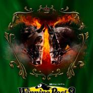 コーエーテクモ、「ウイニングポスト」シリーズの最新作『Winning Post 9 2020』を2020年3月12日にリリース決定!