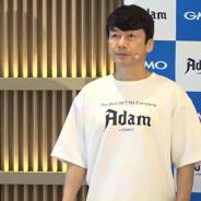 GMO熊谷社長「NFTはデジタルコンテンツの流通革命」 マーケットプレイス「アダム by GMO」発表会で語られたクリエイターやIPホルダーの未来とは