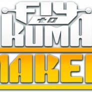 【Steam VRランキング(4月27日)】『Batman: Arkham VR』が首位 コロプラの 『Fly to KUMA MAKER』もトップ5に