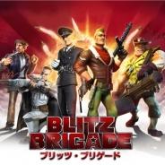 ゲームロフト、Android版『ブリッツ・ブリゲード』で大型アップデート実施