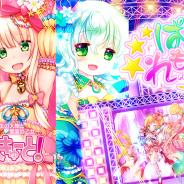 EXNOA、『ふるーつふるきゅーと!』でアイドルイベント「ふるふる!ラブリー☆ハッピータイム♪」を開催!