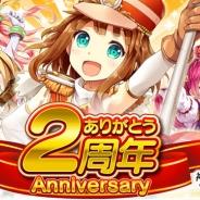 Nubee Tokyo、『神界のヴァルキリー』2周年記念で桜庭統氏オリジナルBGM配信などキャンペーン実施