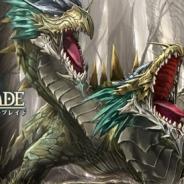 Nubee Tokyo、3Dアクションゲーム『モンスター&ブレイド』のサービスを1月6日に終了