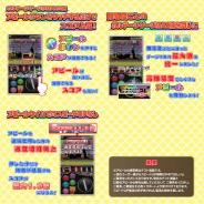 スタジオ斬、『しゃちほこ~る』で大型アップデートを実施 ユーザー協力型の新イベント「第1回チャレンジライブ」を開催