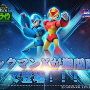 SUPERPRISM、『Army Men Strike』でカプコンの『ロックマンX』との期間限定コラボレーションを開始!