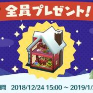 任天堂、『どうぶつの森 ポケットキャンプ』で「クリスマスなドールハウス」をクリスマスプレゼントして配布