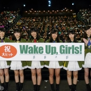 『Wake Up, Girls!青春の影』トーク&ライブイベント開催 映画館で主題歌を披露 ユニットとしてだけでなく声優としての成長も見せた
