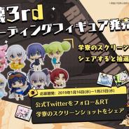 miHoYo、「崩壊3rdトレーディングフィギュアReunion in summer Ver.」発売を記念してTwitterキャンペーンを開始!