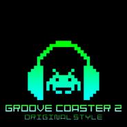 タイトー、『グルーヴコースター2 オリジナルスタイル』配信…待望のAndroid版も登場! あらゆるものを楽器にできる「オリジナルスタイル」やAC版ステージも楽しめる