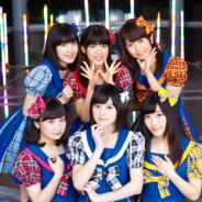 HarvesT、12月15日21時よりニコニコ生放送番組「HarvesTV」を実施 声優アイドルユニット「アース・スタードリーム」メンバーが生出演!