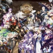 OtakuGames、スマホ協力型戦略SLG『時の歌-終焉なきソナタ-』の公式PVを公開! 出演声優決定、サイン色紙が当たるキャンペーンも!
