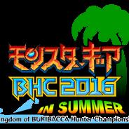 セガゲームス、『モンスターギア バースト』No.1ゲームプレイヤーを決める大会を8月に開催 「テクニカルコース」「エキスパートコース」を実施