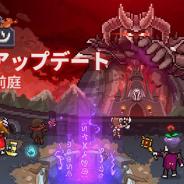 SUPER PLANET、レトロシミュレーションRPG『イービルハンタータウン』に新コンテンツ「魔王城の前庭」を実装