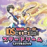 ZOOAGAMES、音楽ゲームアプリ『スタードリーム~Love&Dance~』のiOS版を配信開始