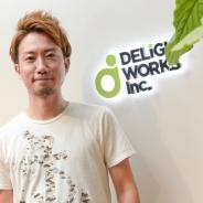 【インタビュー】『Fate/Grand Order』開発・運営のディライトワークスが完全子会社化したミラクルポジティブとは 代表の加藤拓氏に訊く次なる一手