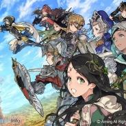 Aiming、『幻塔戦記 グリフォン~新章~』でキャラクターボイスの実装が決定! GWのお得な3大キャンペーンを開催中!