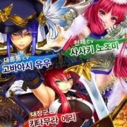 D2C、『喋る! 海賊ファンタジア』の韓国語版を「KakaoGame」でリリース…喜多村英梨さんら有名声優のボイスを収録