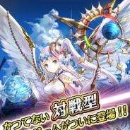 タカラトミーエンタメディア、『閃光神姫イージスコード』を配信開始…『アクエリアンエイジ』の美麗イラストがカードに!