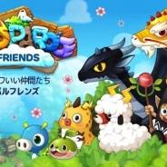 NHNエンターテイメント、農園&コレクションゲームアプリ『ウパルフレンズ』を「GREE」でリリース