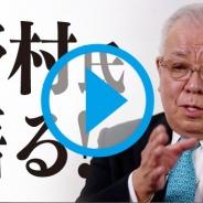 KONAMI、『プロ野球ドリームナイン』と『プロ野球ドリームナイン SUPERSTARS』で「コナミ日本シリーズ2013」応援プロジェクトを実施