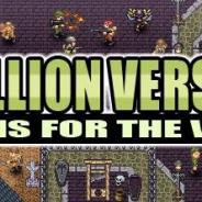 エイチーム、モバイル向けオンライン戦争RPG『ミリオンヴァーサス・ONLINE』でハロウィンイベントを開催