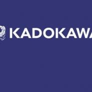 KADOKAWA、第2四半期はシネコン事業売却により減収・営業減益 書籍・雑誌は好調 『艦これ』は今後期待できるIP