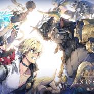 LINE Game、大作RPG『エグゾスヒーローズ』で「20日間連続プレゼントキャンペーン」…キャストサイン色紙やamazonギフト券など豪華景品が毎日発表!