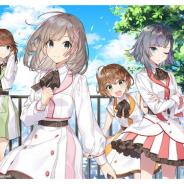 ポニーキャニオン、次世代声優育成ゲーム『CUE!(キュー)』 最新PV公開! コミケ出展やアニサマけやきひろばステージでのミニライブの情報も!