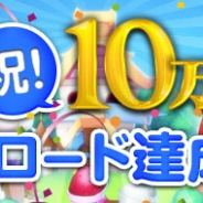 WeMade Online、島育成ほのぼの交流ゲーム『ロリポップ☆あいらんど』 が累計10万DL突破! ゲーム内通貨が毎日貰えるイベントも開始