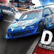 モブキャストとMSF、ドリフトソーシャルゲーム『D1 GRAND PRIX』をmobcastでリリース