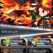 大ヒットタイトル『ブレイブ フロンティア』がいよいよ韓国に登場! まずAndroid版からリリース