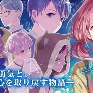 SEEC、乙女ゲーム×童話ノベル『ネバーランドシンドローム』の事前登録を開始 配信開始は2017年7月の予定